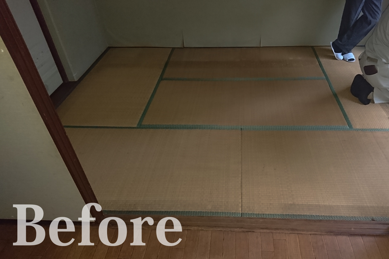 Before/和室①