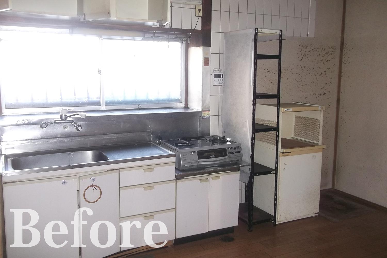 Before/キッチン