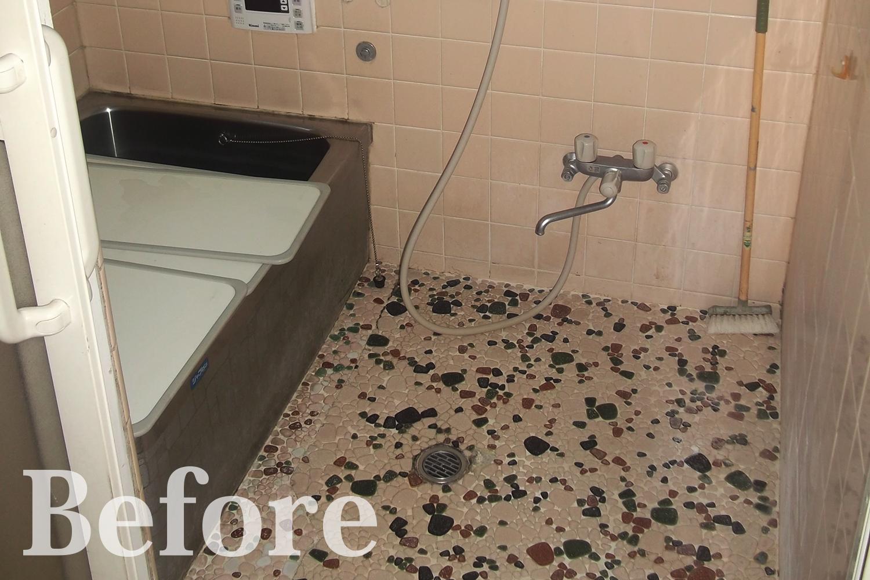 Before/バスルーム