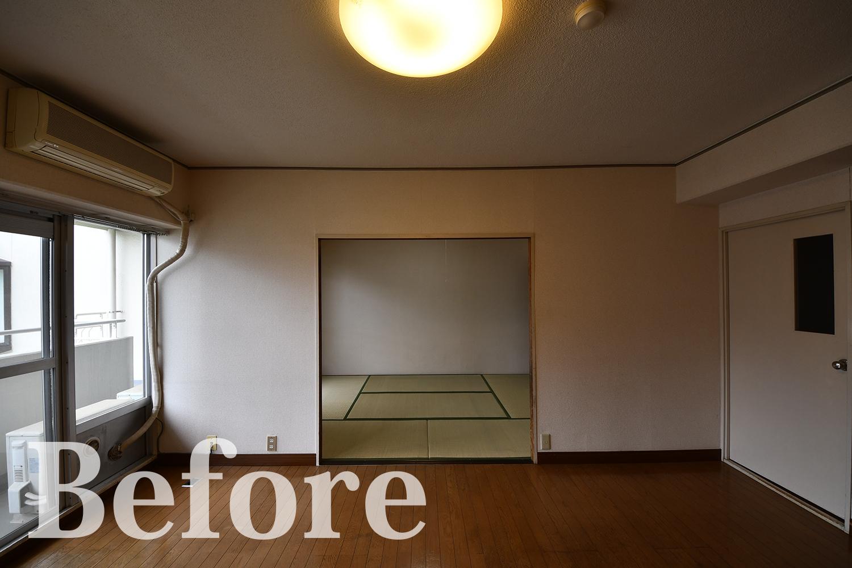 Before/リビング・和室