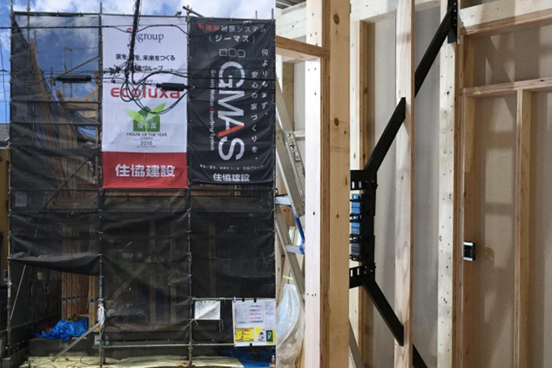 地震から家族も建物も守る、自社開発の耐震+制振システム「GMAS(ジーマス)」を設置した安心の住まいが完成しました。