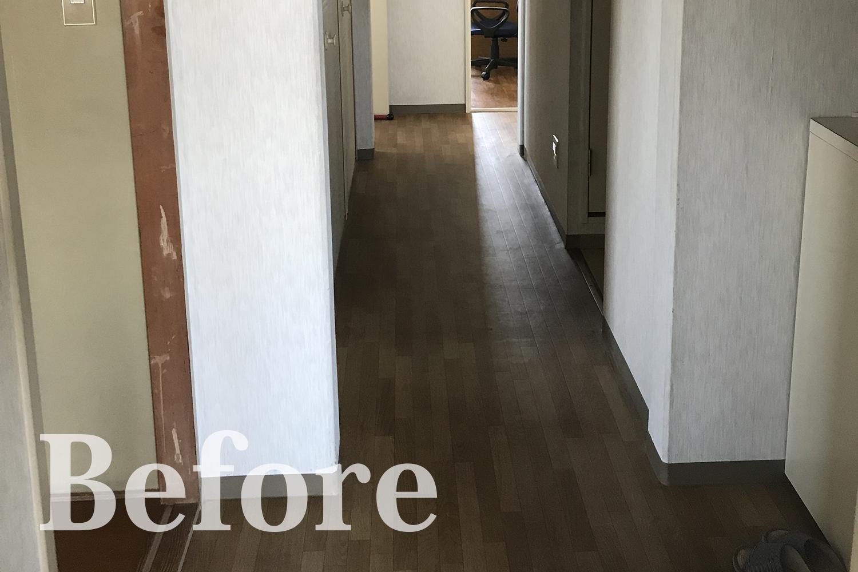 Before/廊下