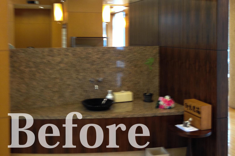 Before/手洗いスペース