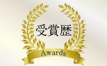 「ハウス・オブ・ザ・イヤー・イン・エナジー 2018」ダブル受賞