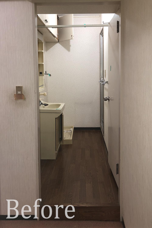 Before/サニタリールーム