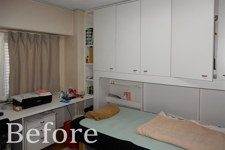 Before/洋室1