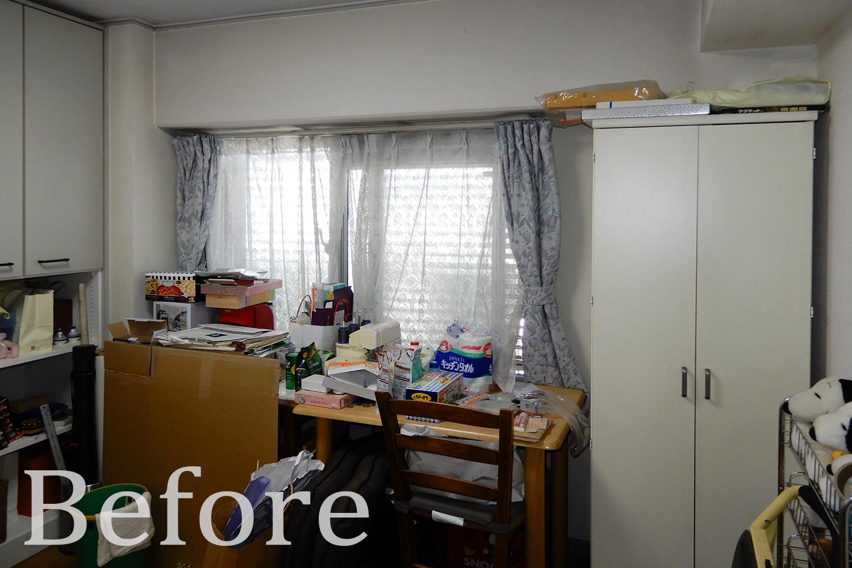 Before/洋室2