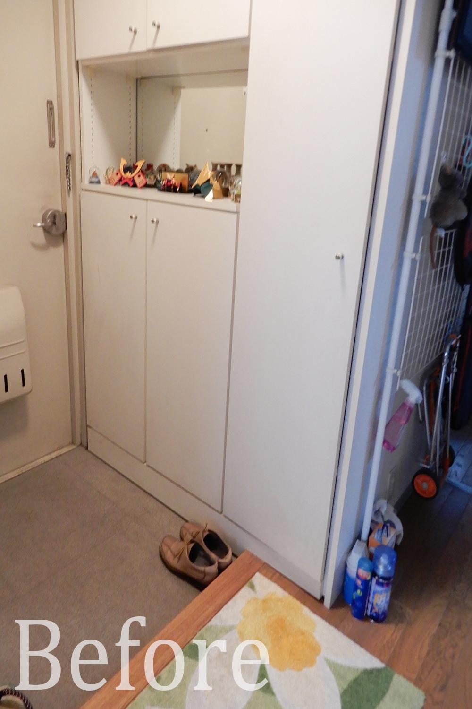 before/玄関スペース