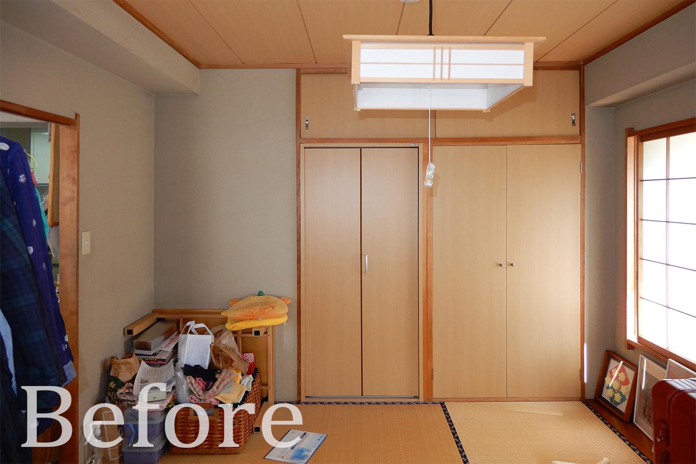 Before/LDK(元和室)